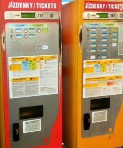 Автомат на билеты