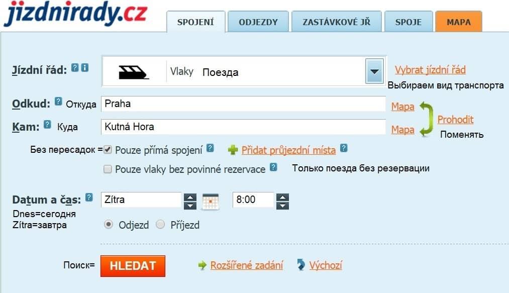 Транспорт Чехия